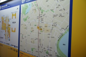 地下鉄は飲食禁止