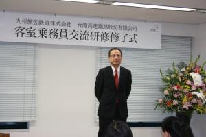 台湾高鉄・陳強協理