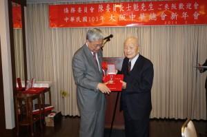 僑務委員会より、大阪中華総会名誉顧問など3人に表彰状が授与された