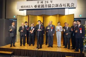 乾杯の音頭は北海道選出の衆議院議員の伊藤良孝議員