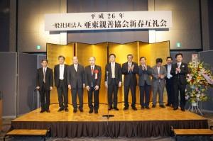 台北駐日経済文化代表処からの参加者11人