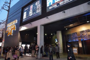 会場となった渋谷のライブハウス
