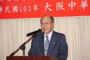 中華民国留日大阪中華総会洪勝信会長