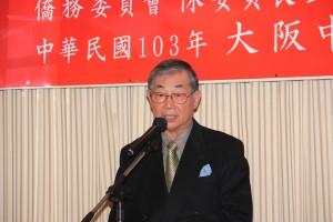 日本中華聯合総会毛友次会長