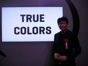 旅美藝術家劉肇興受邀於參與第六屆惠比壽映像祭