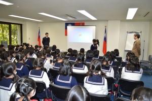 女學館小學師生參訪駐日代表處,了解台灣自然景觀和人文風俗