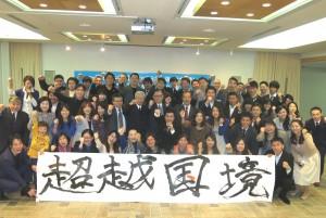大会の集合写真。震災後の台湾への感謝を伝えるために沢山の若者が集まった