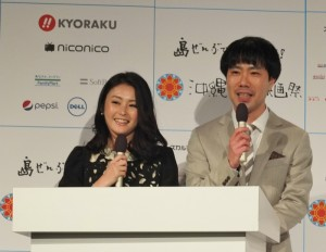 記者會由長期在台灣發展的藝人佐藤麻衣和日本男星藤井隆主持