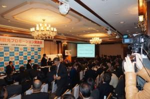 東京事務所江明清所長は、日台の観光交流の現状をスライドで説明