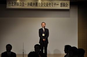 台北律師公會理事長陳彥希率領21人到沖繩和沖繩辯護士會人員進行交流
