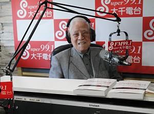 李登輝氏はラジオに出演し想いを語った(写真提供:中央社)