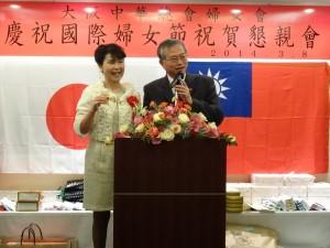 駐大阪辦事處蔡處長伉儷帶領乾杯