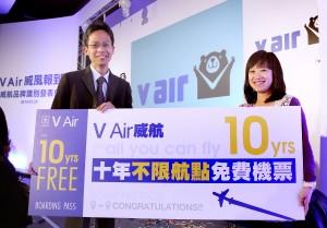 台湾初のLCC、V air(威風)を命名した2人には10年間V air(威航)乗り放題というビッグな特典が授けられた