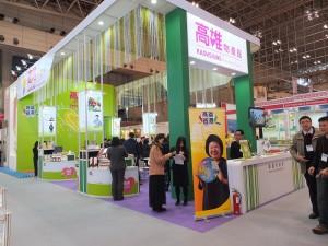 高雄市今年亦帶著多家農產品業者到日本參加食品展,企圖擴大高雄市當地農產品的海外市場