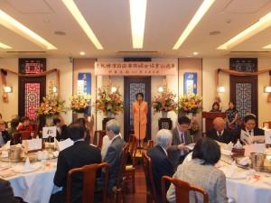 橫濱自由華僑婦女協會會長陳淑明,於60周年慶祝大會致詞