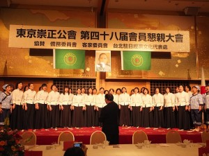 來自台灣的楊梅玉韻婦女合唱團演唱多首客家歌曲