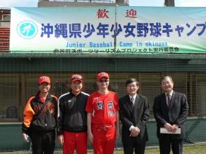 駐那霸辦事處處長蘇啟誠(右2)和琉球華僑總會會長林國源(右1)與新竹縣關西國小少棒隊教練合影
