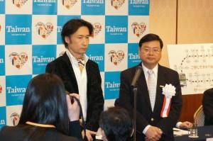 東儀秀樹さんを台湾観光親善大使に任命
