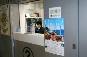 東京駅・中央通路(セントラルストレート)中央インフォメーションカウンター