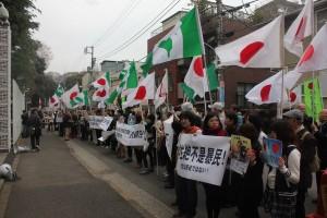 台北駐日経済文化代表処前にて呼びかけを行った