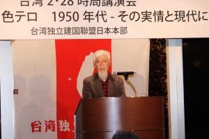 「交響詩228」の作曲家、山口大学河津清名誉教授