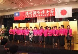 會中安排特別介紹婦女會幹部成員,感謝她們為大會付出心力