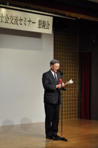 那霸市市長翁長雄志受邀出席台北律師公會和沖繩律師公會的交流懇親會