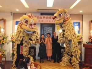 餐會中橫濱中華學院在校生以祥獅獻瑞祝賀