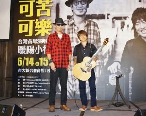 日本歌唱雙人組「可苦可樂」首次登台,表示可以選擇台灣當作海外演唱首站感到相當安心