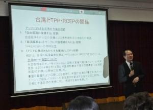 駐橫濱辦事處處長粘信士以「從橫濱中華街放眼台日關係」發表演講