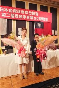 第1屆總會長石佳子(右)卸下重任交接給第2屆總會長謝美香