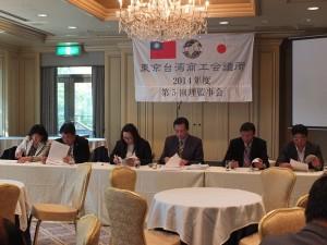 左起為:副會長尹世玲、監事長張本立、會長錢妙玲、秘書長賴浩生、副會長河道台和林良育,出席第5次理監事會