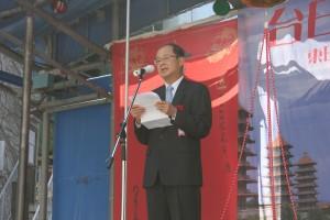 挨拶を述べる台北駐日経済文化代表処・沈斯淳代表