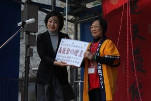 NPO法人国際ブリアーと台日文化交流実行委員会から福島県南相馬ソーラー・アグリパークへ義援金の贈呈