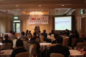 海外信用保証基金董事長薛盛華氏によるセミナー