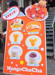 台灣知名芒果冰店「芒果恰恰」原宿店開幕,店內包括芒果馬卡龍等有不少日本限定冰品