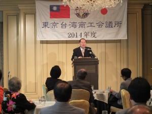 海外信用保證基金董事長薛盛華受邀到日本,為東京台商會一周年商業座談會演講