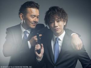 電視劇《Bitter Boold》(台譯為:《Partners by Blood菜鳥警探我兒子》)將於4月25日在台灣數位頻道MY101綜合台播出(照片提供:群英社)