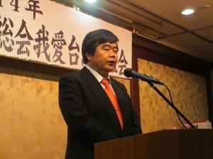 挨拶をする台北駐福岡経済文化弁事処の戎義俊処長