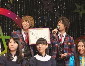 日本唯一的女扮男裝偶像團體「風男塾」希望可以受到男粉絲的歡迎