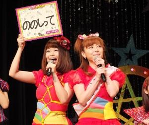 由日本藝人田村淳所組的「炮灰系女孩」由栗山夢衣(右)和西尾舞生代表出席,希望大家在演出現場也能對著她們大聲叫罵