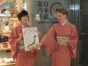 名店巡禮是由日本橋介紹所內的外國導覽員來講解