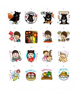 台灣觀光局推出16款可愛貼圖,供日本民眾上網下載使用(照片提供:觀光局)
