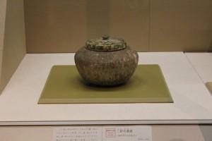 重要文化財の三彩有蓋壺