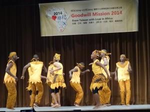 非洲傳統舞蹈『月光之舞』