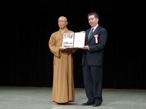 慧禮法師贈京都華僑總會會長張茂勳感謝狀