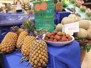 高雄產的鳳梨和玉荷包進軍東京高級地段超市