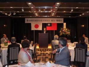 新任日台經濟文化交流協會會長上村直子發表當選感言
