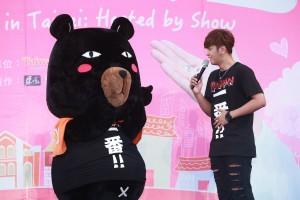 観光局超級任務組長・Oh!Bear(喔熊)も特別出演(写真提供:台湾観光局)