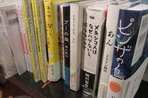 台湾の書店にも並ぶ